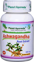 Benefits of ashwagandha powder capsules