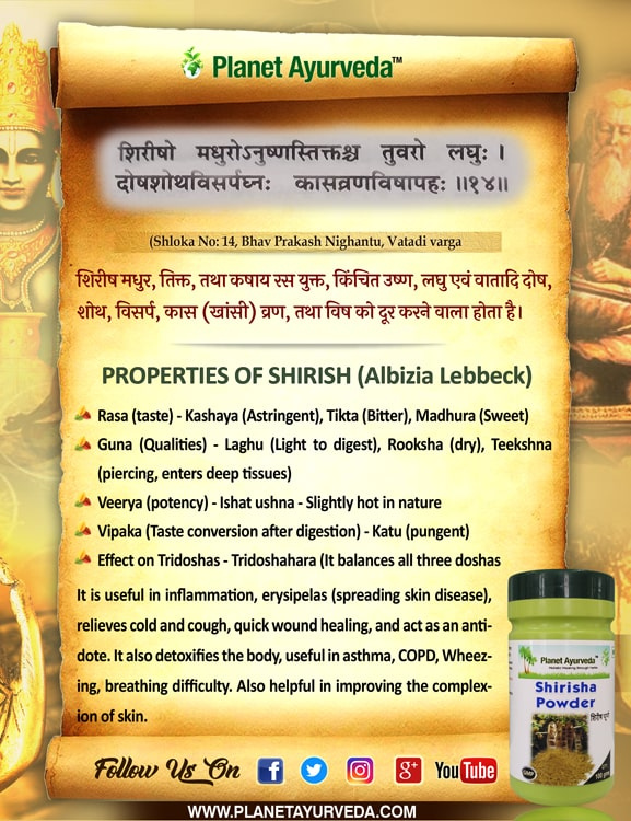 Medicinal Properties and Uses of Shirish Plant